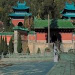 Le Palais de l'Harmonie, ou les mystères de l'architecture des sommets