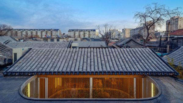 Une maison de thé dans les Hutongs de Beijing