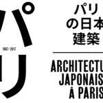 De Paris jusqu'à Metz, la Japan mania