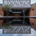Le musée de Yang Liu propose un miroir de soi-même