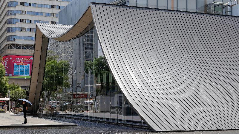 Sino-Ocean, un bâtiment courbe qui embrasse le paysage urbain