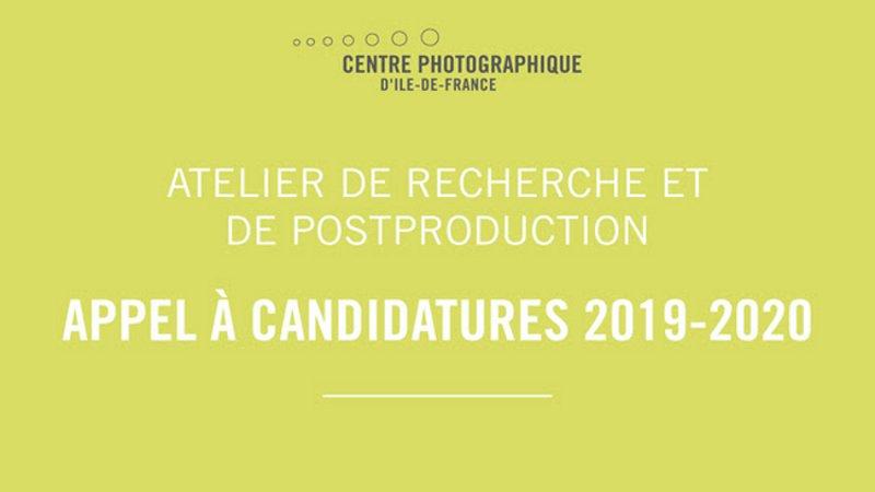 Appel à candidatures du CPIF - Atelier de recherche et de postproduction