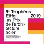 Trophées Eiffel – 5ème édition des Prix de l'architecture acier