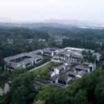 A Hangzhou, UAD floute la distance entre passé et présent