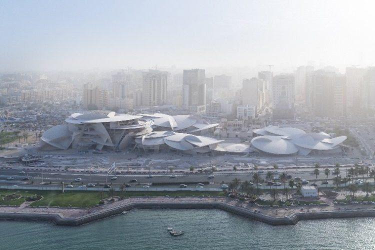 Musée Qatar