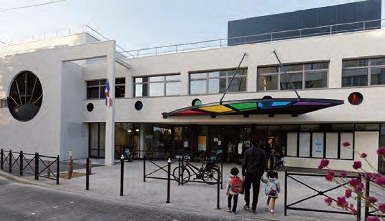 Ecole Saint-Exupéry