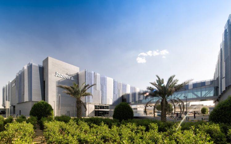 Dichroic Kuwait Airport