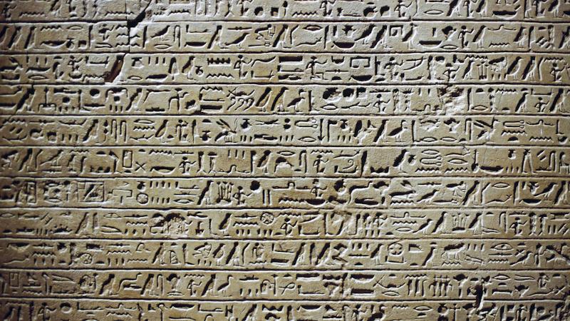 La trace – Murs² : des murs aux murmures