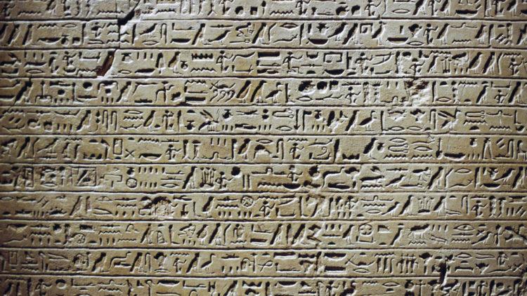 murs murmures trace9-2