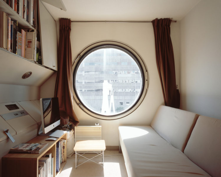 Home Stories-Capsule Tower