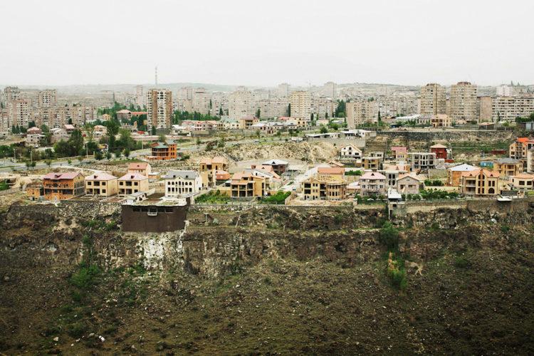 Ecoumène Erevan