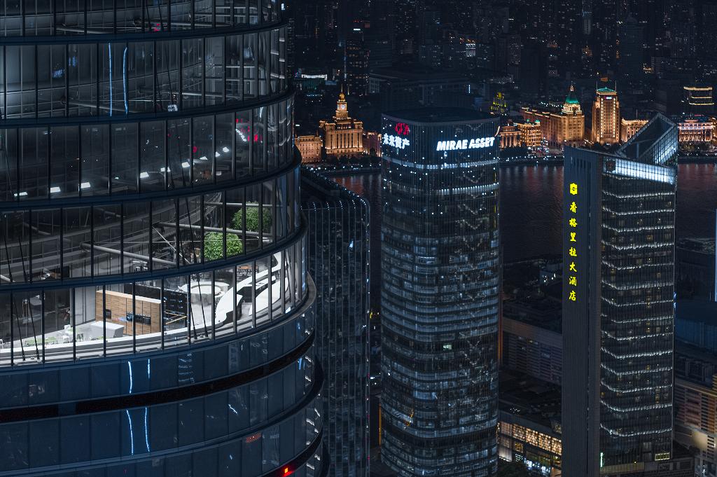 Shanghai Librairie