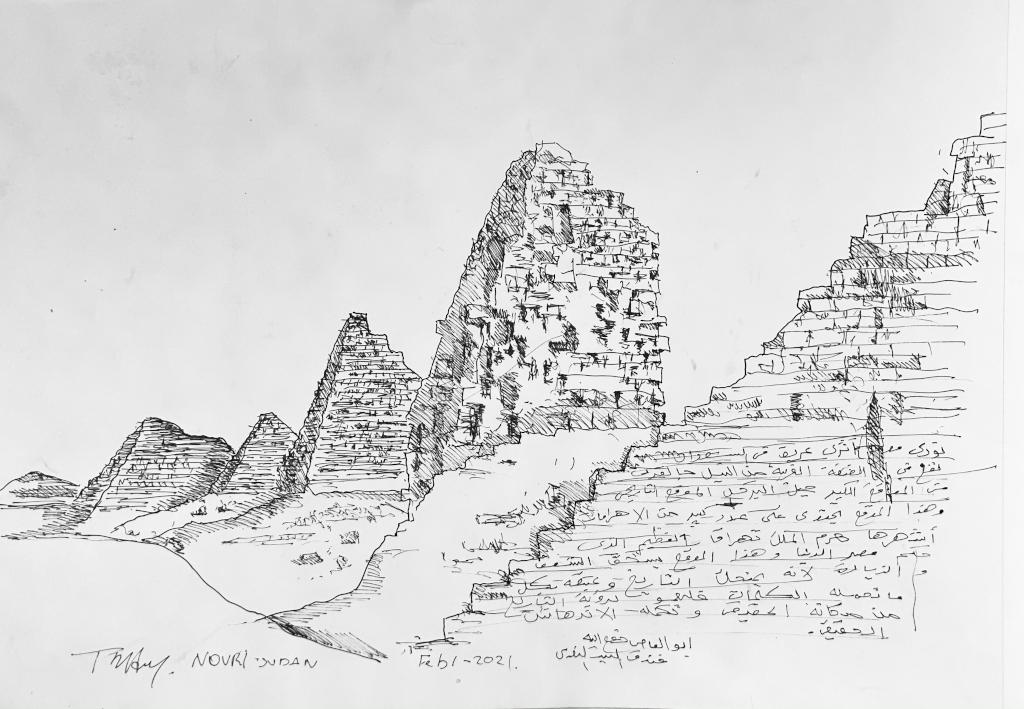 Pyramides de Méroé