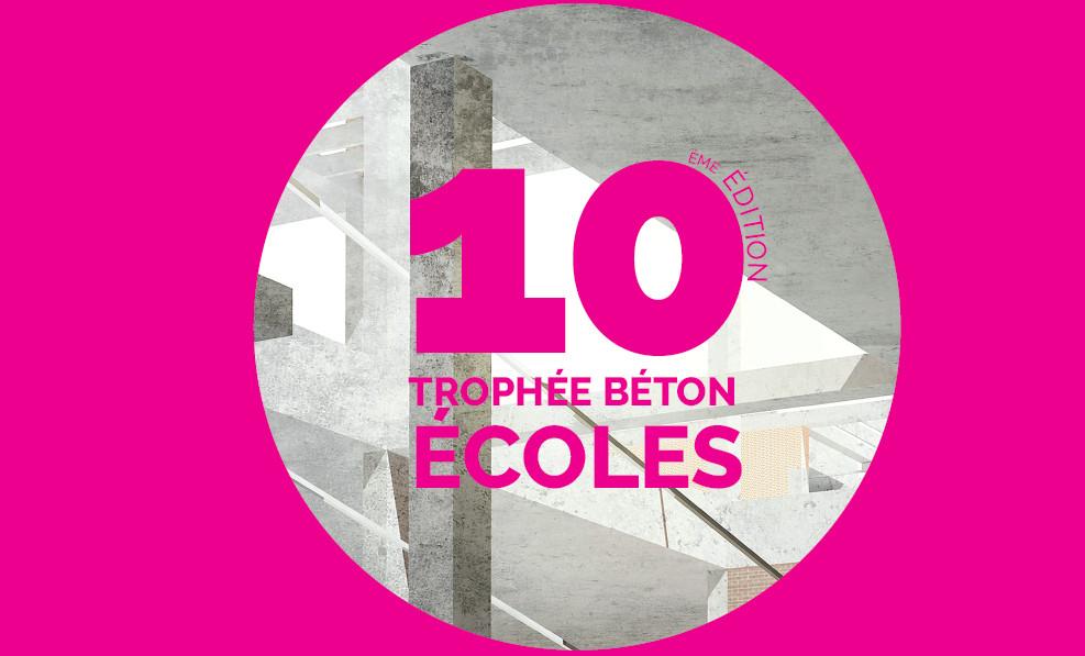 Trophée Béton Ecoles